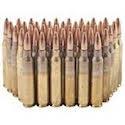 Puškové náboje